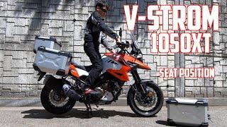 스즈키 V-스트롬 1050XT 시트포지션(Suzuki V-STROM 1050XT seat position)