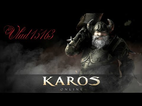 Karos Online: Обзор персонажа, канонир - иголд