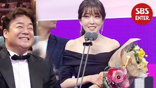 '골목식당' 정인선, 일생에 한 번뿐인 '신인상' 수상   2019 SBS 연예대상(SBS Entertainment AWARDS)   SBS Enter.