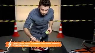 Как перебить вкус любого продукта | Раздолбаи(, 2014-08-18T14:39:36.000Z)