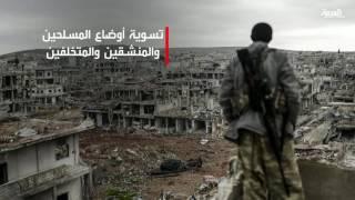 سوريا.. نازحو داريا يواجهون تهجيراً جديداً