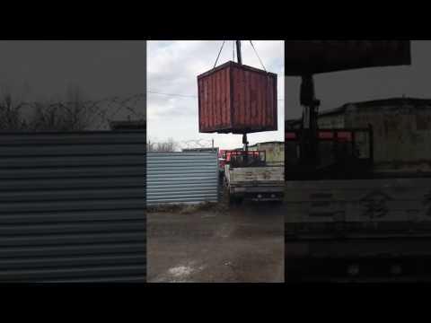 Прием цельнометаллических контейнеров в металлолом