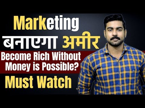 How to get rich without Money in India | Marketing Magic | Must Watch thumbnail