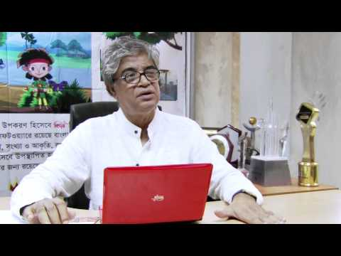 Mustafa Jabbar, inventor and entrepreneur, Bangladesh