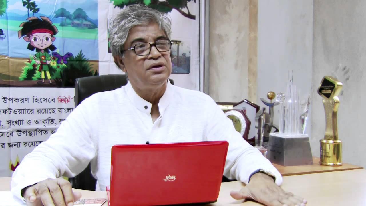 Download Mustafa Jabbar, inventor and entrepreneur, Bangladesh