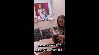 Фигурист Дмитрий Соловьёв подарил Ольге Бузовой косметичку за 80 тысяч