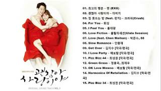 [Full Album] Ost. It