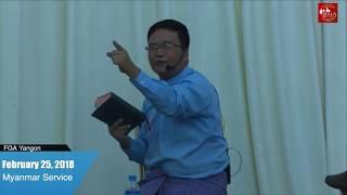 Rev. Kyaw Kyaw on February 25, 2018 (M)