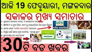 Kannada News Channel