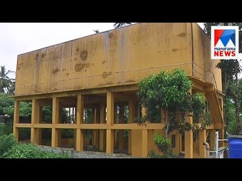 The drinking water supply tank leaked before the inauguration  | Manorama News