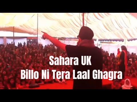 Sahara (UK) performing live with their anthem 'Billo Ni Tera Laal Ghagra'