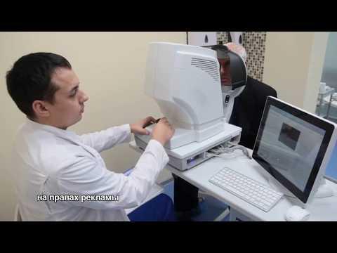 Центр глазной хирургии Альметьевск