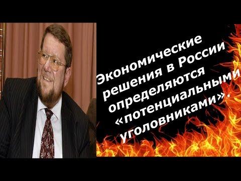 Сатановский о правительстве \ Пенсия у В.Матвиенко \ Министир А. Силуанов...
