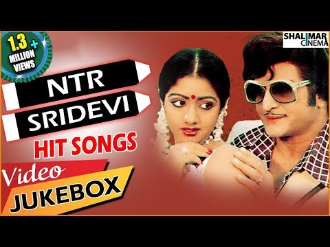 NTR And Sridevi Hit Video Songs || Best Collections || Shalimarcinema