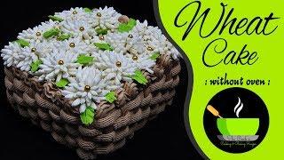 Eggless Wheat Cake Without Oven | एगलेस आटा केक बिना ओवन के बनाये |  Atta Cake Recipe