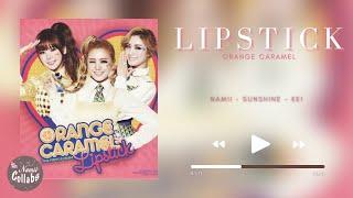 ⌠Collab⌡ Lipstick (립스틱) - Orange Caramel (오렌지캬라멜)