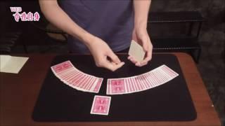【東西マジックバー対決】THOMAさん「次々に印刷されるトランプ ! 」
