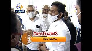 1 PM | ETV 360 | News Headlines |16th'2021 |ETV Andhra Pradesh