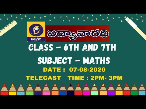 DD SAPTAGIRI-GOVT OF AP-VIDYA VARADHI- 6,7 CLASSES- MATHS - 07-08-2020- 2PM