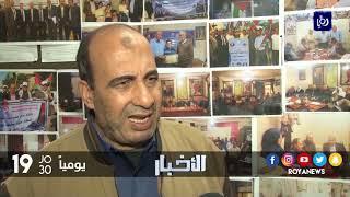 تقليص المساعدات الدولية يفاقم الأزمة الإنسانية في قطاع غزة - (1-1-2018)