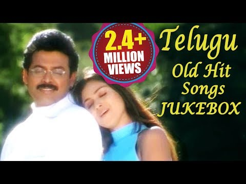 Telugu Old Hit Songs Jukebox|| Back 2 Back Video Songs