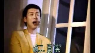 李茂山 - Li Mao Shan - Yue Guang Xiao Ye Qu - 月光小夜曲