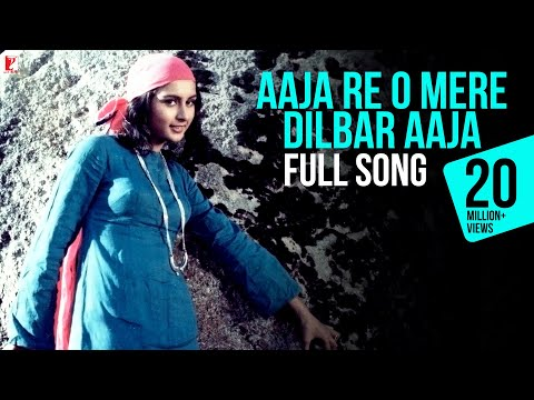 Aaja Re O Mere Dilbar Aaja - Full Song | Part 1 | Noorie | Farooq Shaikh | Poonam Dhillon