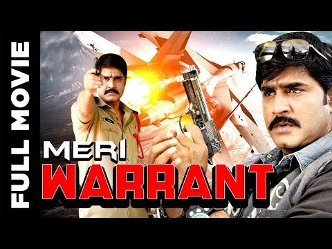 Meri Warrant│Full Movie│Srikanth, Vimala Raman