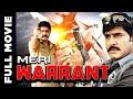 Meri Warrant (2010) मेरी वारंट Full Hindi Dubbed Movie | Srikanth | Vimala Raman | Ramya