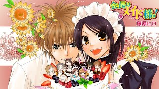 One of the BEST shoujo anime of ALL TIME! /I don't have copyright, just wanted to share this masterpiece with more people/
