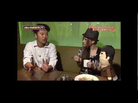 「ASIA-FASHION.TV」  #2  2012/07/08 OA