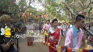 ស ស ត មហ សង ក រ ន តថ ម 2016  ប ណ យភ ម   វត តជ រ យអ ព ល   happy khmer new year 2016  bunn phum 2016