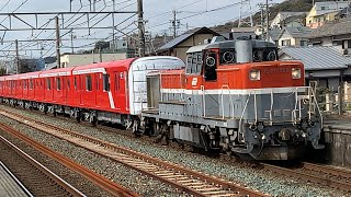 DE10 1592号機牽引東京メトロ丸ノ内線2000系2132F甲種輸送9772レ二川通過