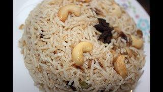 Ghee Rice / Nei Saadham / Nei Soru