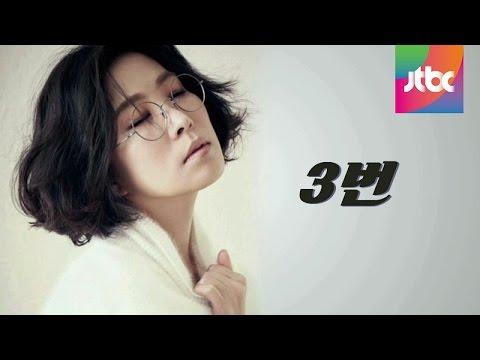히든싱어3 이선희편 듣기평가 - JTBC