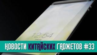 видео Краткий обзор линейки Nexus от Google