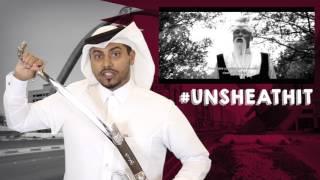#QTip: Why do Qatari people carry swords?? (Mr. Q gets cut!)