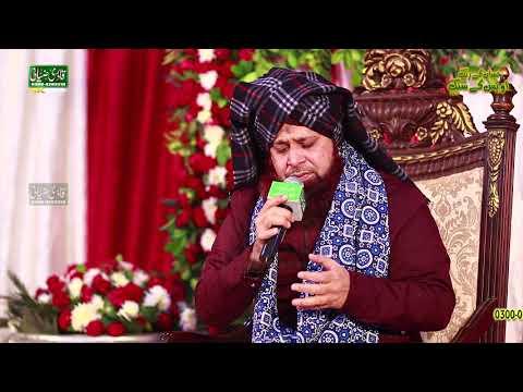 Lam Yati Nazeer O Kafi | Owais Raza Qadri | Mahfil e Naat In Khangarh 2018 4K