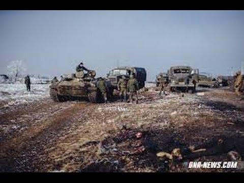 Российские военные наемники