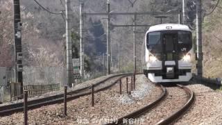 中央本線・2017・春の臨時列車~後編