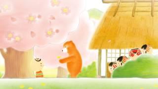 第一印刷のオリジナルキャラクター「なかよしこけし」のアニメです。 株...