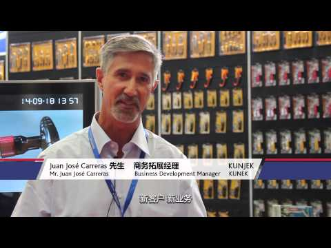 China International Hardware Show 2014 CIHS Shanghai