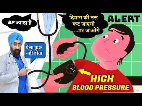 my-blood-pressure-is-high---i-am-going-to-die!-|-बप-हाई-है-मरने-वाले-हो-|-dr.education