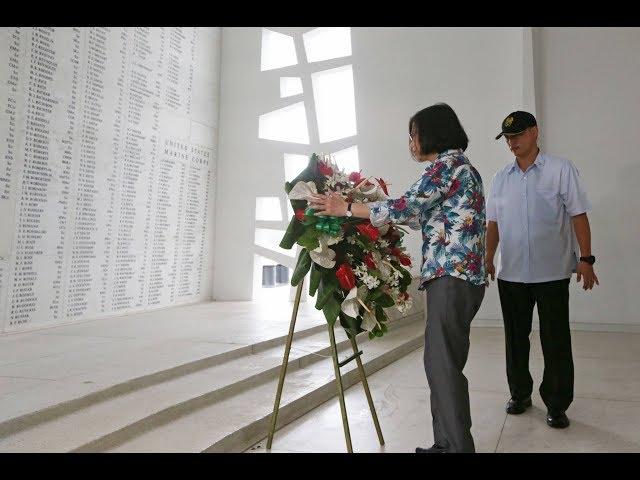 【央廣新聞】總統參訪珍珠港 省思和平得來不易