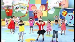 唱跳Disney - 米奇妙妙屋 主題曲