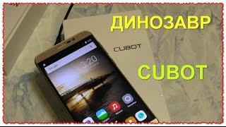 ⚒ Cubot Динозавров смартфон 5.5 'IPS зверюга Android 6.0, тест, обзор