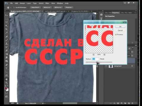 Наложения текста на футболку