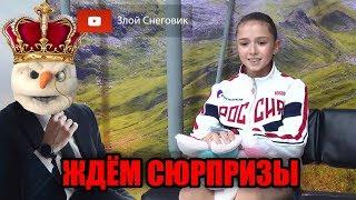 САМОДЕЛКИНА ПРОТИВ ВАЛИЕВОЙ Девушки Первенство России среди юниоров 2020
