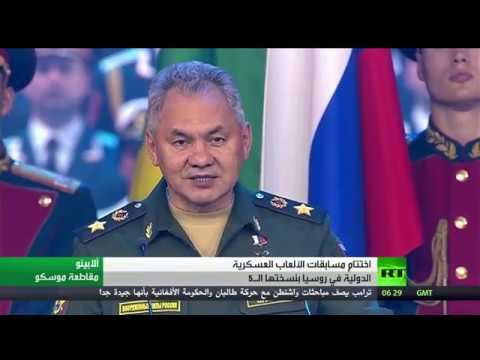 اختتام الألعاب العسكرية الدولية في روسيا  - نشر قبل 2 ساعة