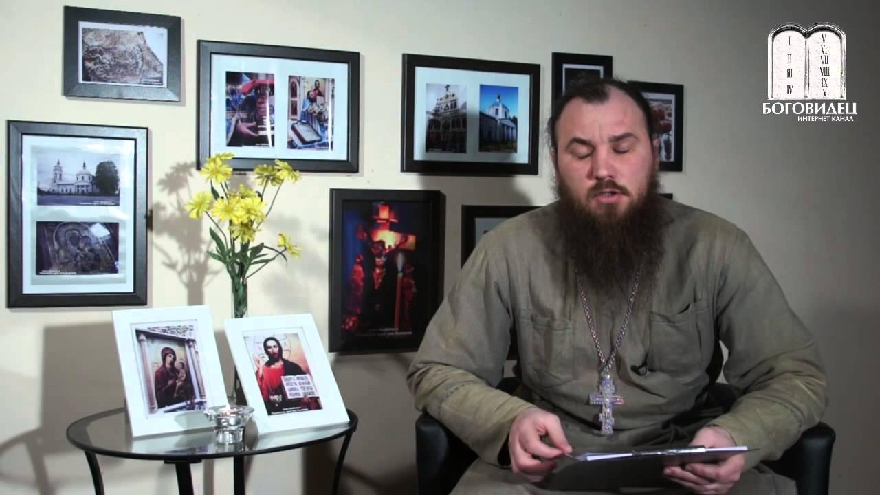Онанизм православие